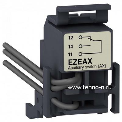 EZEAX