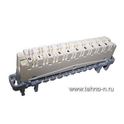 TWT-LSA10P-DIS-5E