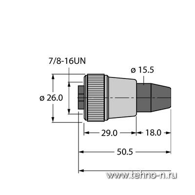 U2045-05
